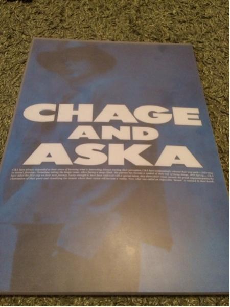 チャゲアス、ライブパンフ 1993