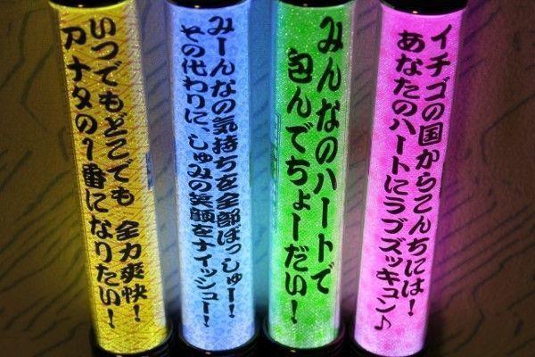 Oderペンライトフィルム HKT48 岡本尚子 ライブグッズの画像