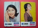 鶴田真由 日債銀 銀行テレカ 未使用テレカ 2種・2枚