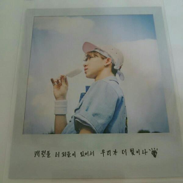 seventeen リパッケージ アルバム CD トレカ リパケ the8 韓国