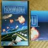 ソルバルウ ナムコ VHSテープ ビクター 視聴確認済み