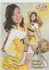 【週ベ限定プロモーションカード】チアリーダー 舞 Yukino