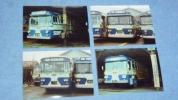 備北交通三次営業所のバスの写真、全10枚