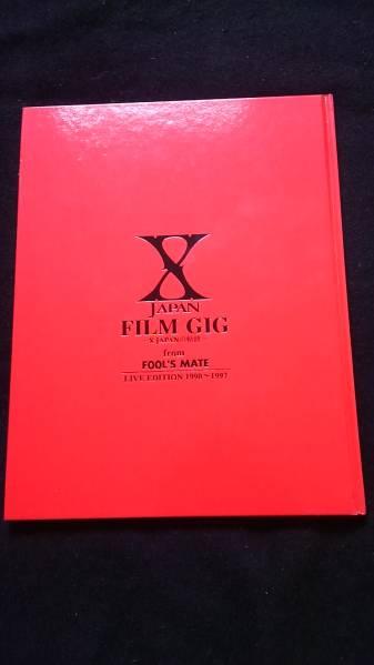 X JAPAN FILM GIG ライブ写真集 YOSHIKIインタビュー 即決