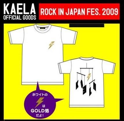 KAELA カエラ ROCK IN JAPAN FES. 2009 Tシャツ 白 L フェス