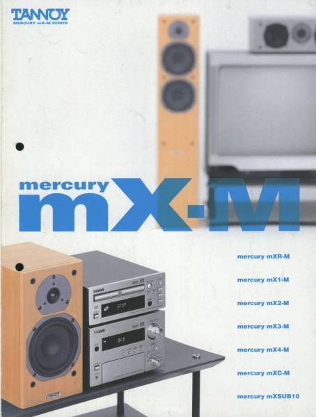 TANNOY Mercury mX-Rシリーズのカタログ タンノイ 管318_画像1