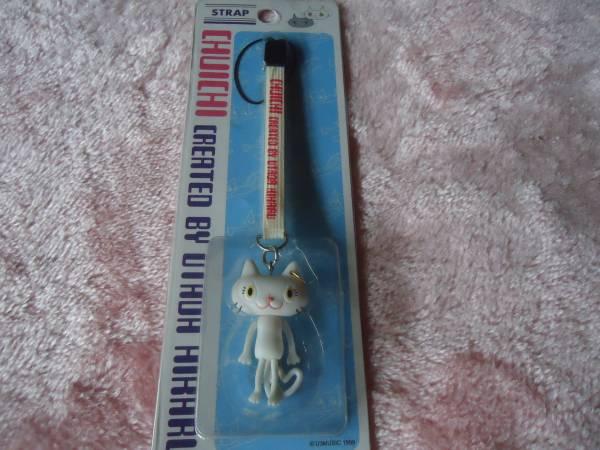 ◇チューイチChuichi 宇多田ヒカル 猫携帯ストラップ
