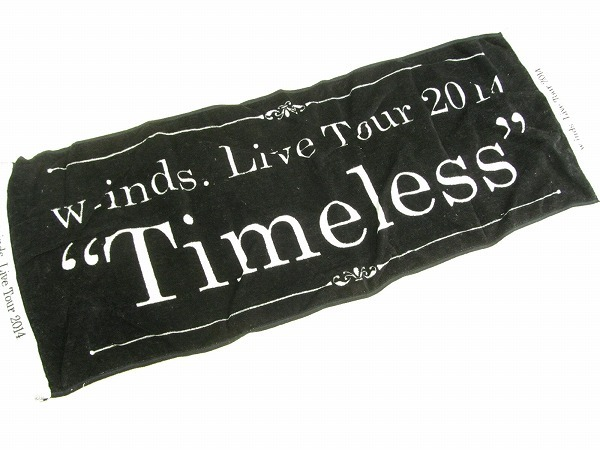 k0541ウインズw-indsフェイスタオル2014ツアーグッズTimeless:35