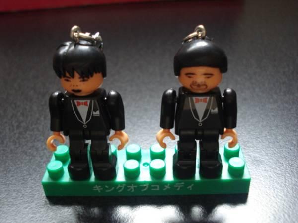 即決◆ 非売品◆ ダイヤブロック キングオブコメディ 高橋健一 レア 今野浩喜