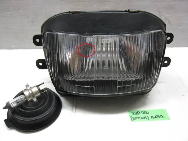 ■カワサキ純正 ZZR250 ZZ-R250 EX250H ヘッドライトセット ヘッドライトバルブ付き H4 キズカケあり_画像1