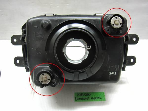 ■カワサキ純正 ZZR250 ZZ-R250 EX250H ヘッドライトセット ヘッドライトバルブ付き H4 キズカケあり_画像3