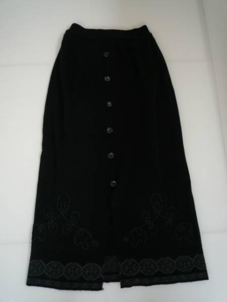 【良品!!】●ACE● ロングスカート 黒色 ニット スリット