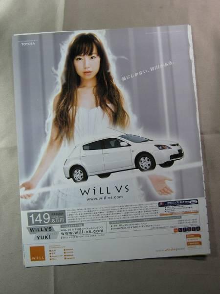 '02【TOYOTA WILL VSの広告】YUKI JUDY AND MARY ジュディマリ♯