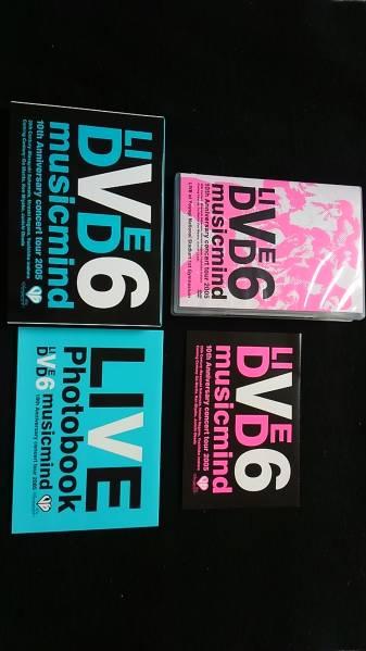 V6 LIVE DVD musicmind 2005 初回仕様 ライブ 岡田准一 即決 コンサートグッズの画像