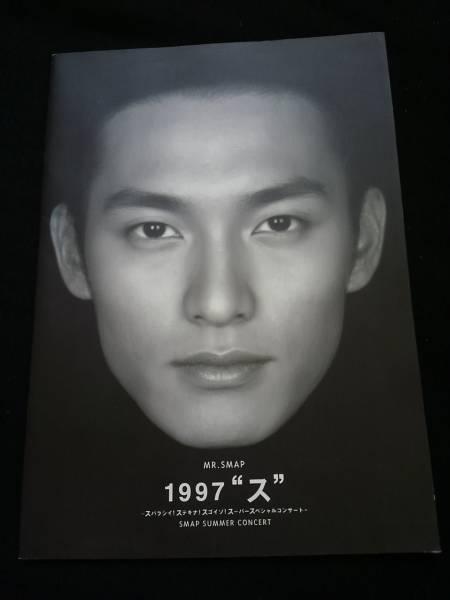 MR.SMAP ス コンサートツアーパンフレット 即決 ライブ TOUR コンサートグッズの画像