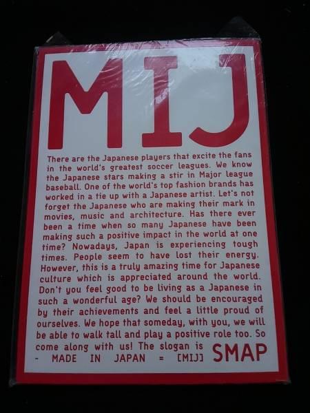 SMAP MIJ コンサートツアーパンフレット ライブ 新品未開封 コンサートグッズの画像