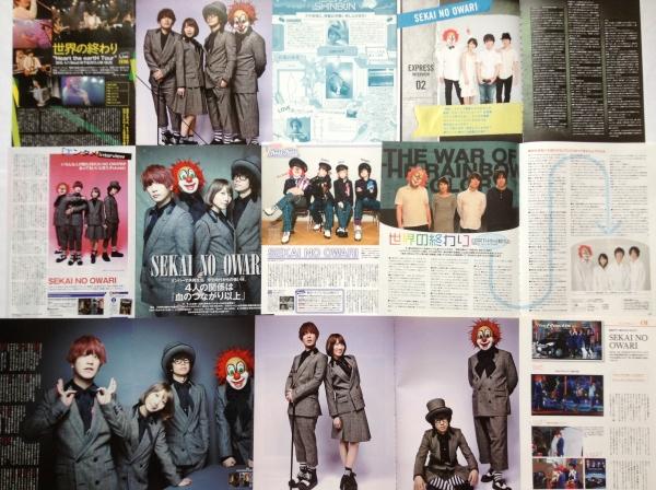★SEKAI NO OWARI 切り抜き87ページa