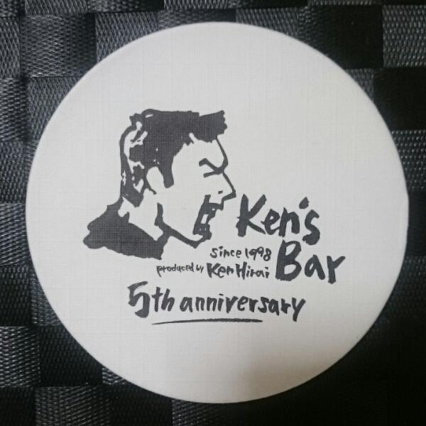 ☆★平井堅 ★☆Ken's Bar 5th Anniversaryコースター②*美品*