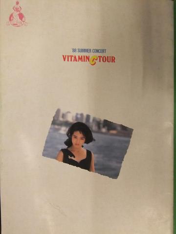 浅香唯 1988年コンサートパンフレット VITAMIN C TOUR