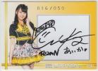 ensky NMB48 vol.2 50枚限定直筆サインカード 西村愛華 即決