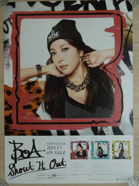 ★ BoA 「Shout It Out」 告知 ポスター B2