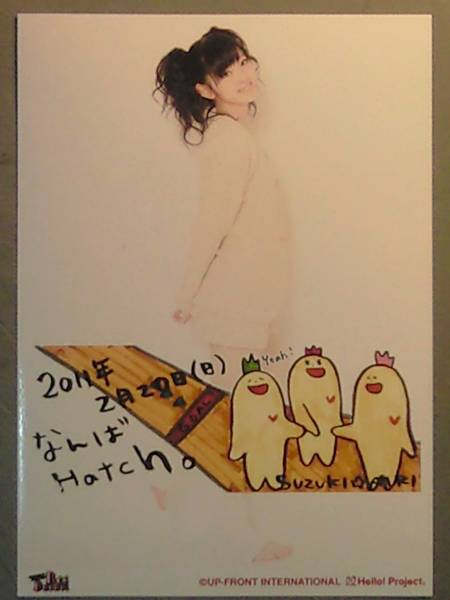 Buono! 2011 2/20大阪 日替り2L判生写真 Buono!鈴木愛理