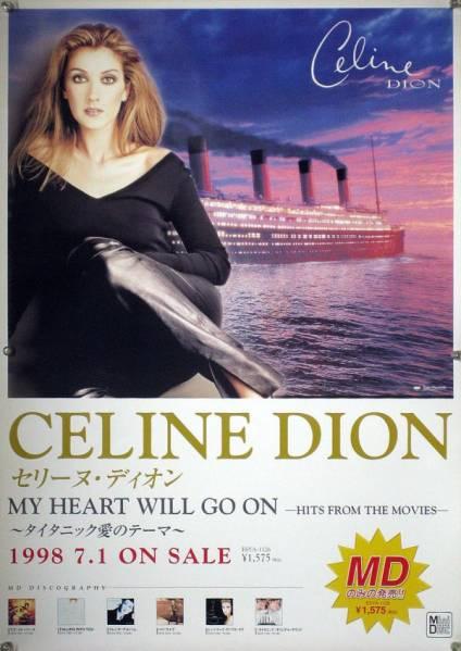 CELINE DION セリーヌ・ディオン B2ポスター (1Z03013)
