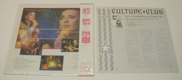 【 12inch レコード】 CULTURE CLUB / カルチャー・クラブ 「 IT'S A MIRACLE / MISS ME BLIND (ミス・ミー~イッツ・ア・ミラクル)」_画像2