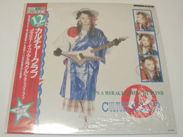 【 12inch レコード】 CULTURE CLUB / カルチャー・クラブ 「 IT'S A MIRACLE / MISS ME BLIND (ミス・ミー~イッツ・ア・ミラクル)」_画像1