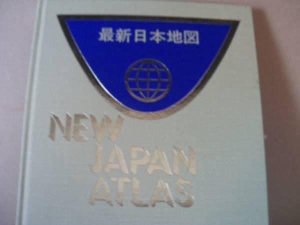 最新日本地図_画像1