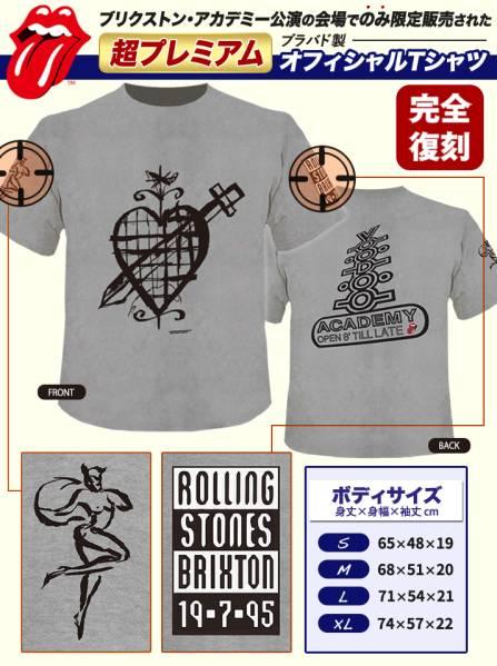 ローリングストーンズ トータリー・ストリップド付属 Tシャツ ライブグッズの画像