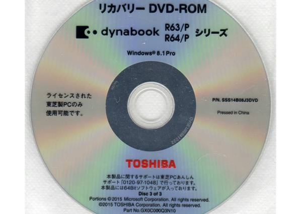 Windows 8 recovery for toshiba