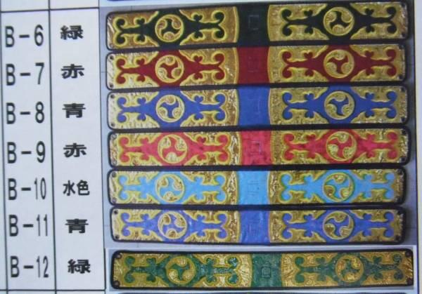 沖縄三線用 胴巻き(ティーガー)_( ※ 送料 390円 )B-10は廃盤