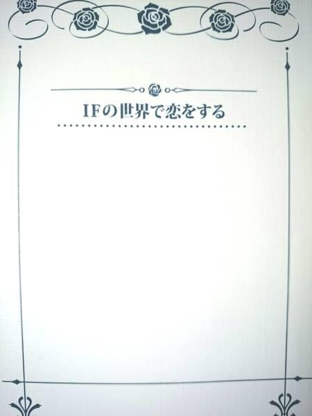 進撃の巨人同人誌★リヴァエレ長編小説★クォーター・クォーター&LANGSAM「IFの~」348P