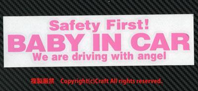 Safety First! BABY IN CAR ステッカー(ライトピンク30cm)ベビーインカー安全第一*_画像2