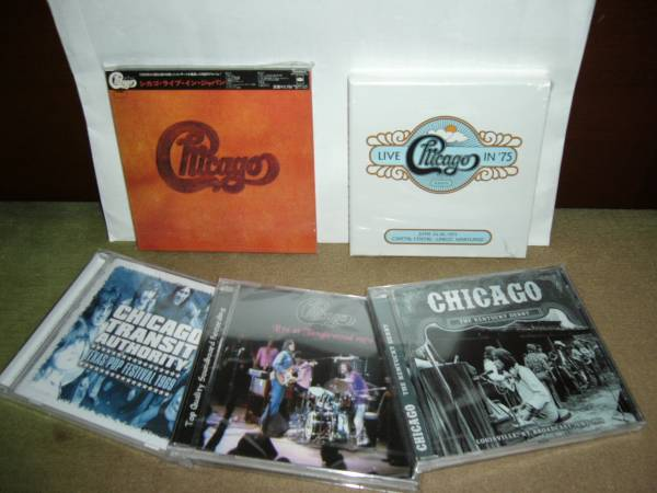 初期シカゴ名作ライヴ盤「アット・カーネギーホール」輸入盤中古+大傑作ライヴ盤「Live In Japan」+初期貴重ライヴ音源三作 未開封新品。_全て新品未開封。
