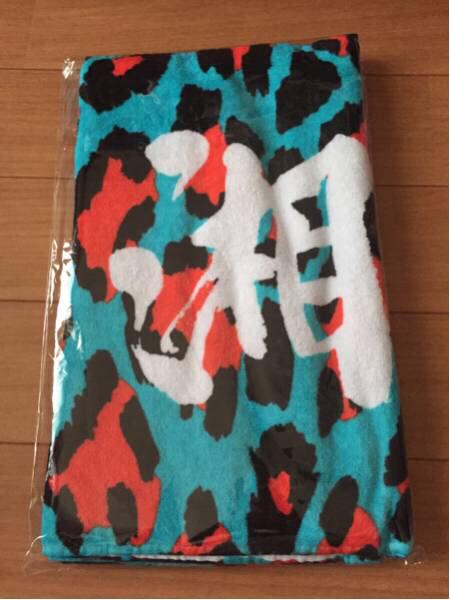 湘南乃風★★豹柄タオル★新品未開封★★即決★★ ライブグッズの画像