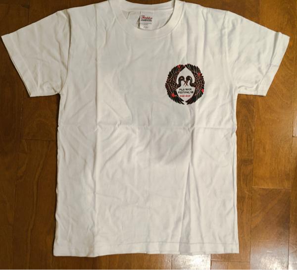 フジロック 08 岩盤 Tシャツ S FUJIROCK fuji rock 和柄 スカジャン 美品 150 フェスティバル 日本列島 龍 白 ホワイト 早割 場内1 smash