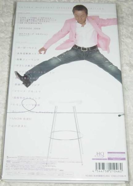 水谷豊 / SPECIAL EDITION 初回限定 CD(HQCD)+DVD 未開封_画像2