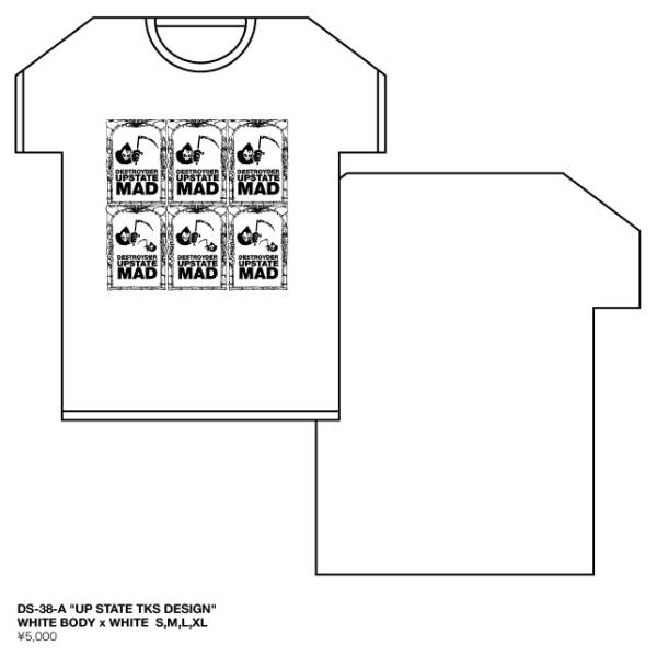 THE MAD CAPSULE MARKETS マッドカプセル Tシャツ ⑬