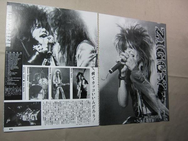 '89【日本武道館 1989.8/21】ZIGGY 森重樹一 ♯