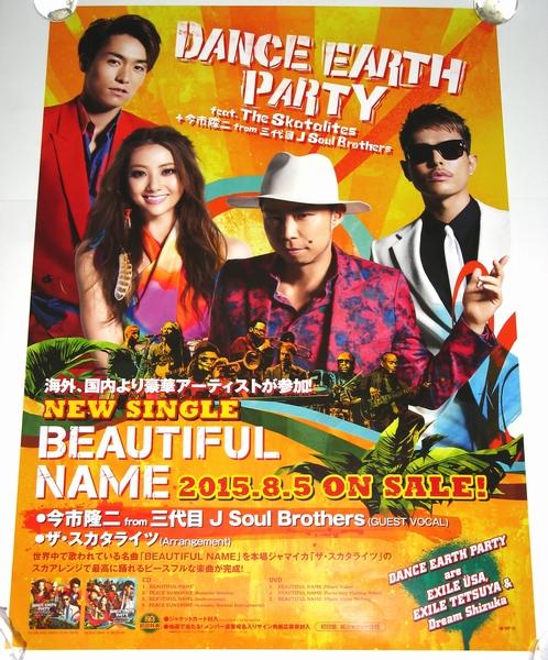 ×1 DANCE EARTH PARTY [BEAUTIFUL NAME] 告知ポスター 今市隆二