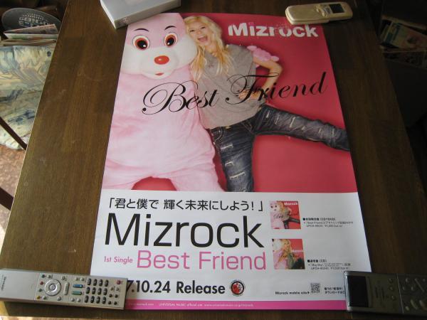 Mizrock★Best Friend★非売品ポスター