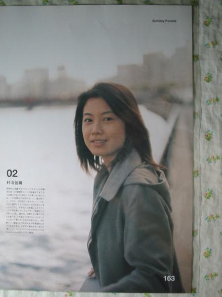 01【マドリッドでの生活について】村治佳織 ♯