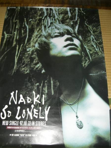 NAOKI(ナオキ) シングル告知ポスター