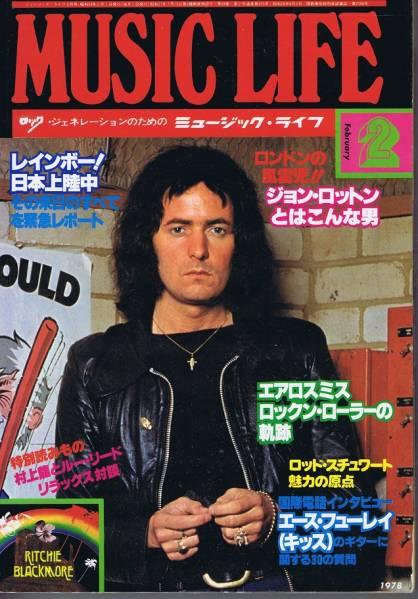 ミュージックライフ2月号1978