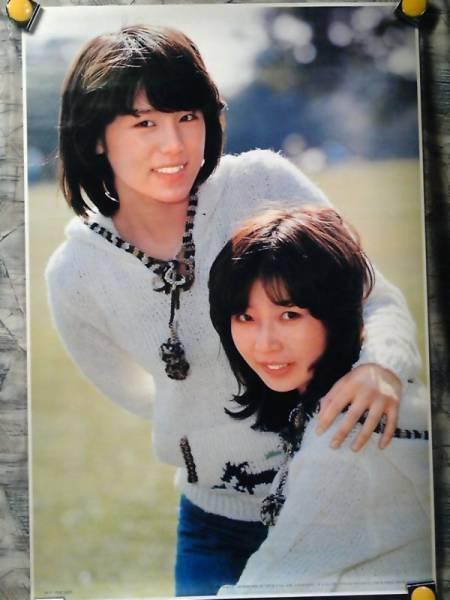 b14【大型ポスター625x925】ピンク レディー/未唯/増田恵子/B