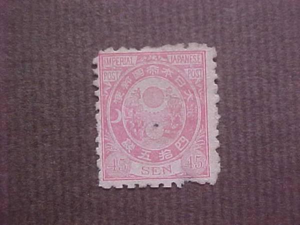 旧小判 45銭(墨点、1876~1879...