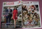 ★☆T-CLUB MAGAZINE2016.2進撃マイインターン橋本環奈 千葉雄大