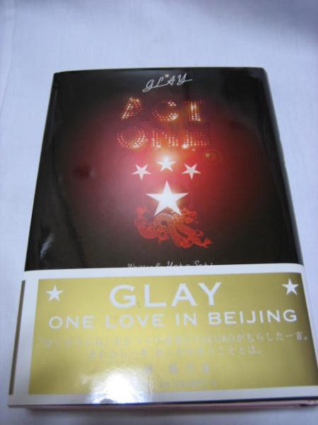 """即決★GLAY """" ONE LOVE IN BEIJING"""" ★"""